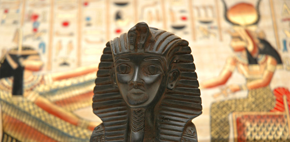 Egyptian History Quizzes & Trivia