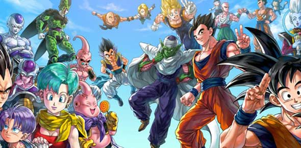 Dragon Ball Z Quizzes & Trivia