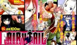 Which Fairy Tail Character Are YOU??