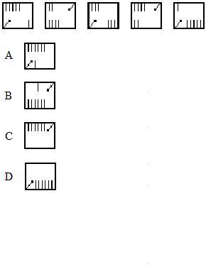 logic quiz proprofs quiz