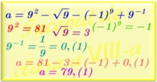external image calcule%20-%20logo.jpg