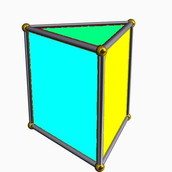Rectangular Prism Real Life Examples: Space & Geometry
