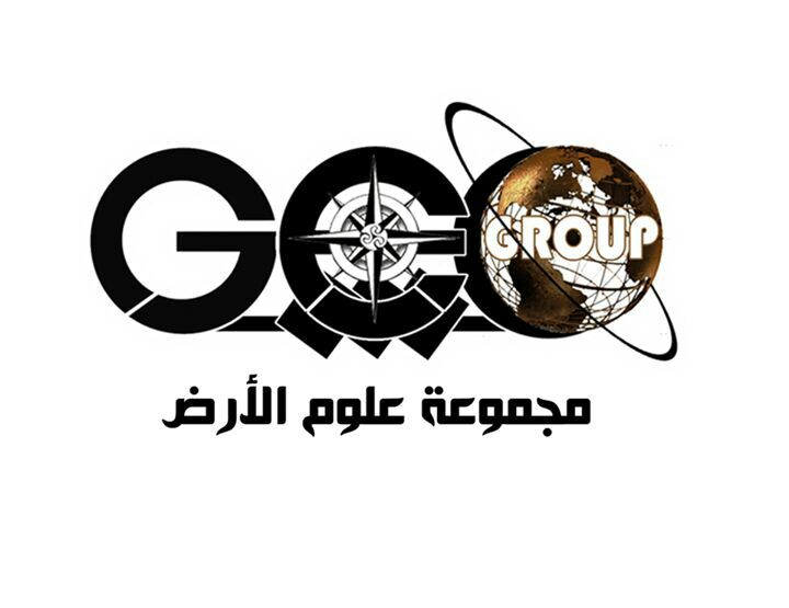 Geo Quiz (6) .. The Last Quiz In This Semester