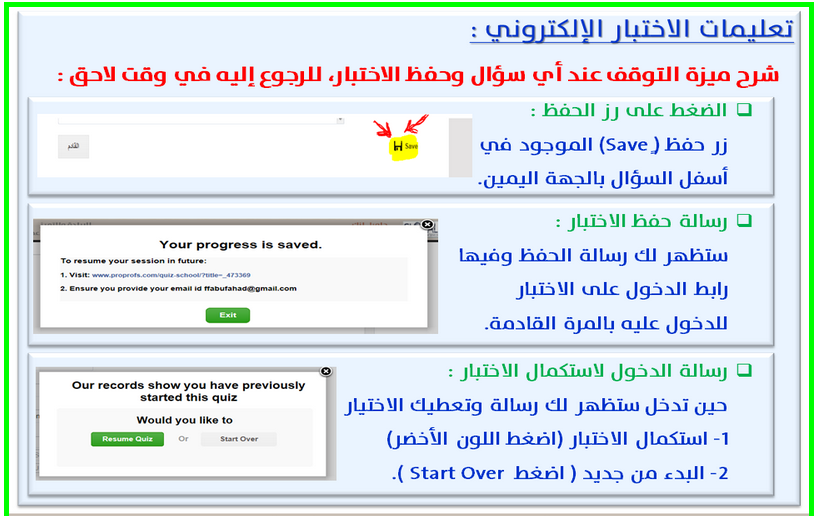 Arabic Quiz Maker