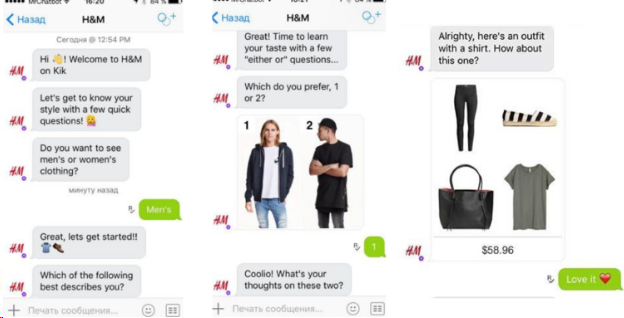 chatbots for ecommerce customer service