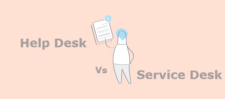 help-desk-vs-service-desk-comparison