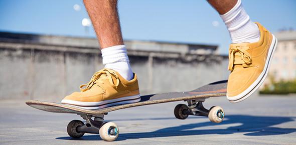 skateboarding Quizzes & Trivia