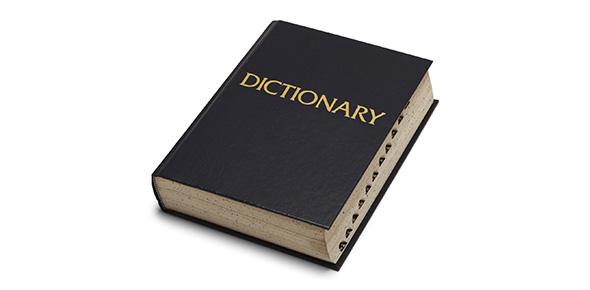 dictionary Quizzes & Trivia