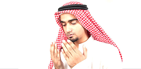 General Knowledge Quiz On Islamic Religion! - ProProfs Quiz