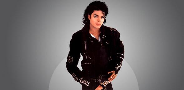 Michael Jackson Lyrics Quiz - ProProfs Quiz