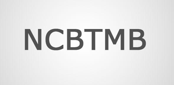 NCBTMB Quizzes & Trivia