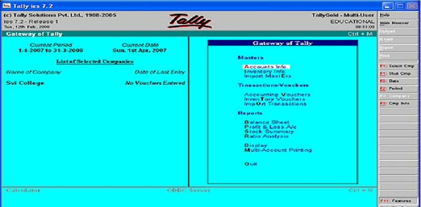 Tally ERP - ProProfs Quiz