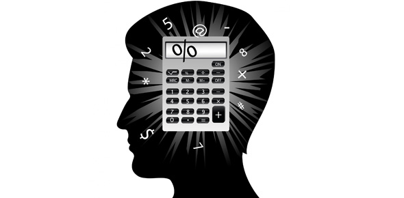 Mental Math Quizzes & Trivia
