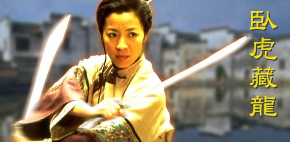 Crouching Tiger Hidden Dragon Quizzes & Trivia