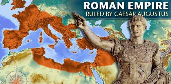 roman empire Quizzes & Trivia