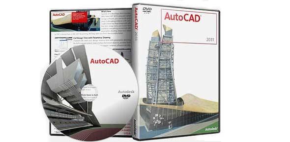 CAD Quizzes & Trivia