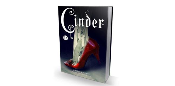 cinder Quizzes & Trivia