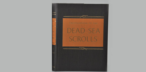 dead sea scroll Quizzes & Trivia
