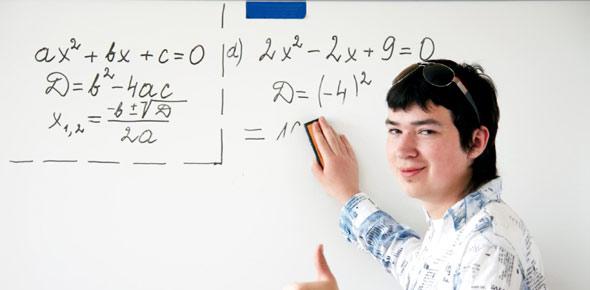 Quadratic Equations Practice Test 1 - ProProfs Quiz