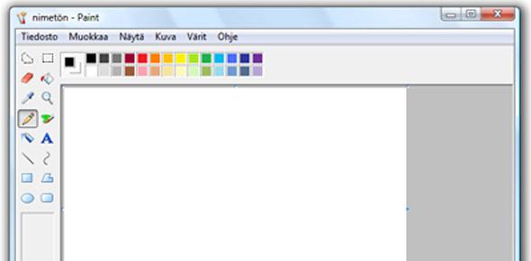 تحميل برنامج paint ويندوز 7