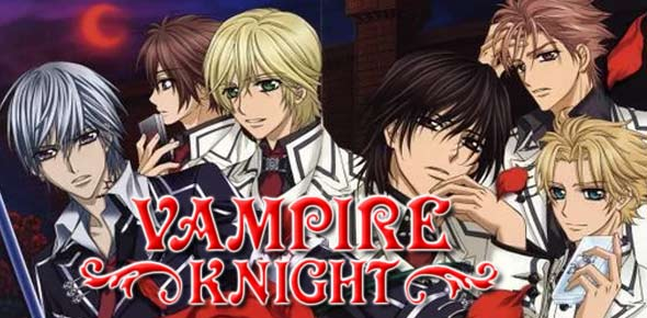 Vampire Knight Quizzes Online, Trivia, Questions & Answers
