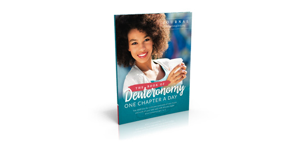 Book Of Deuteronomy Quizzes, Book Of Deuteronomy Trivia, Book Of Deuteronomy Questions