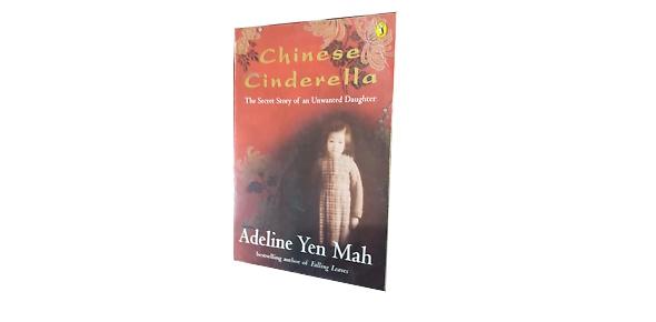 chinese cinderella Quizzes & Trivia
