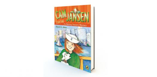 cam jansen and the barking treasure mystery Quizzes & Trivia