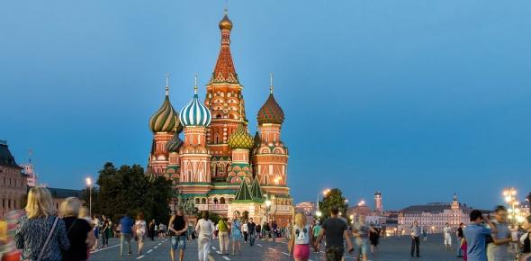 russia Quizzes & Trivia
