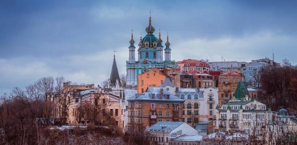 ukraine Quizzes & Trivia