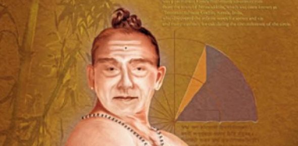 madhava of sangamagrama Quizzes & Trivia