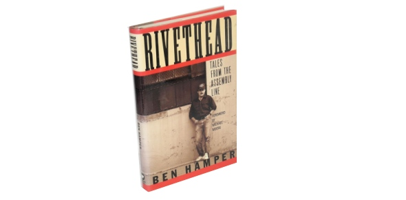 rivethead book Quizzes & Trivia
