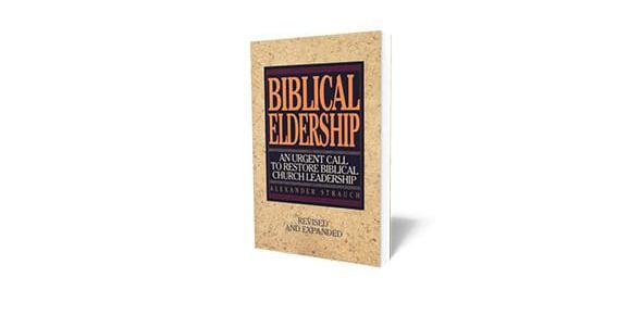 biblical eldership Quizzes & Trivia