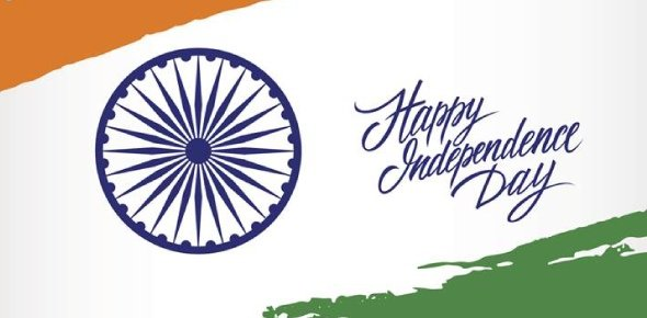indian independence day Quizzes & Trivia