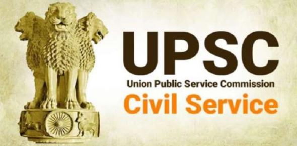 UPSC Quizzes & Trivia