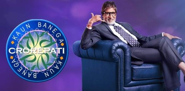 Kaun Banega Crorepati: Bollywood Quiz Part - 1 - ProProfs Quiz