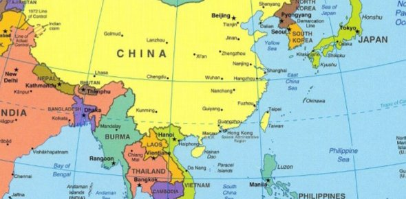 World Geography East Asia Unit 9: Map Quiz (islands) - ProProfs Quiz