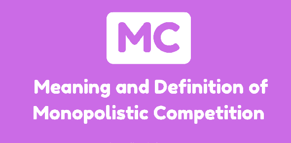 Monopolistic Competition Quizzes, Monopolistic competition Trivia, Monopolistic competition Questions