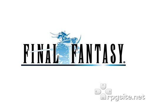Which Ff1 Character Are You!