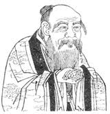 Learn About Ancient China