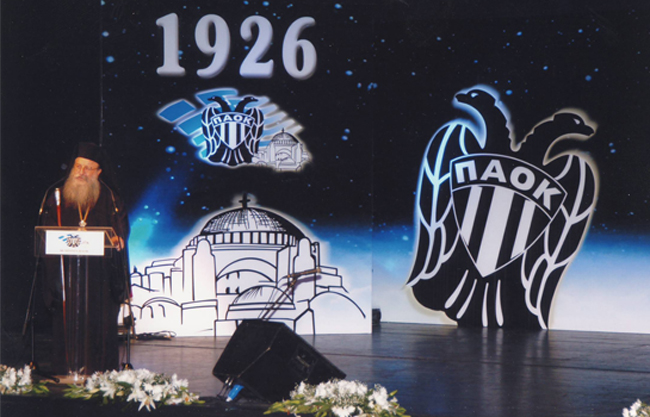 Quiz 1875-1974 - By Fcpaok.Gr