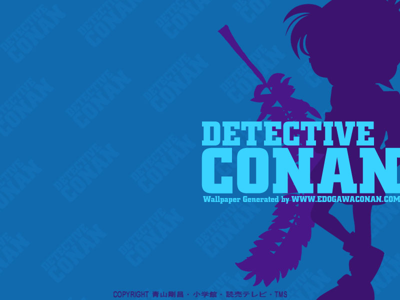 Who Are You In Detective Conan?