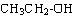 O Chem Functional Groups